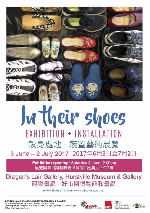 in_their_shoes_poster_jpeg_700